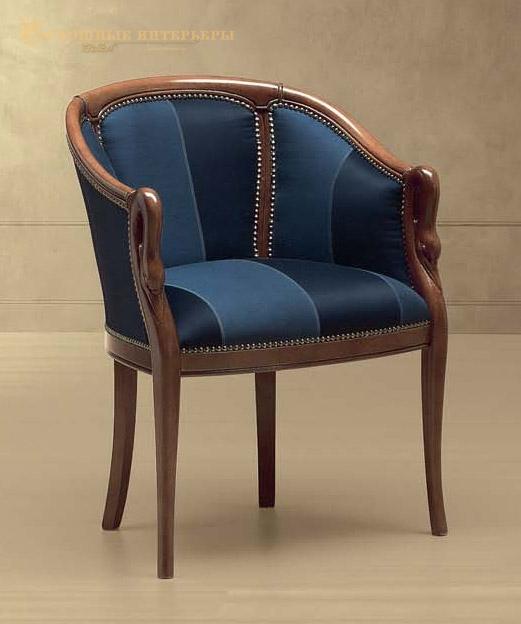 Кресло CIGNO