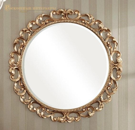 Зеркало VINCI