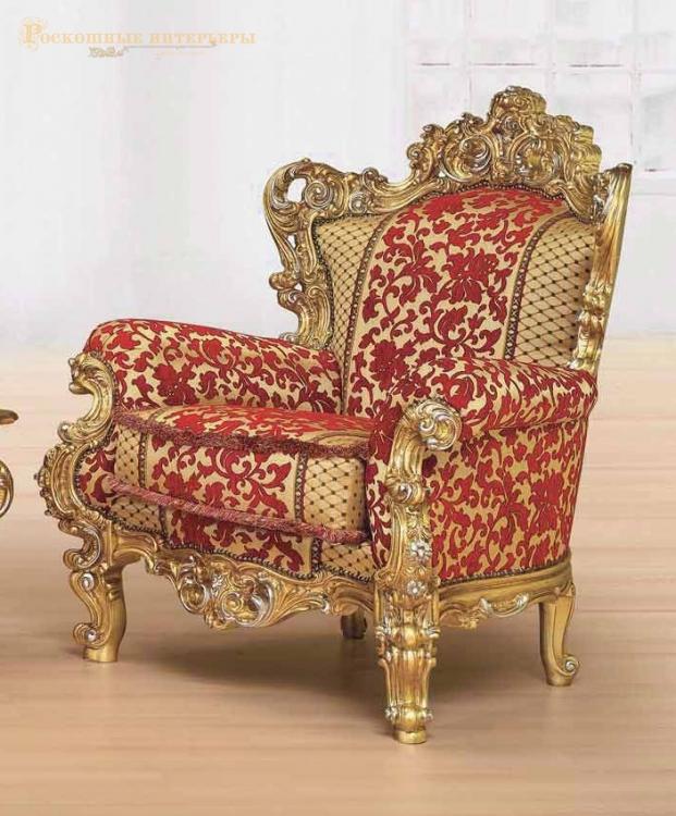 Кресло ALEXANDER