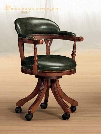 Вращающееся кресло ROVIGO
