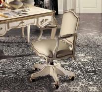 Кресло, 653/G/1