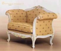 Кресло SOCRATE
