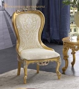 Кресло TAORMINA, 1904/W
