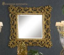 Зеркало SALOMON, 2015/W