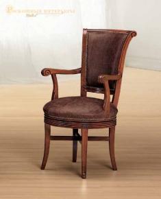 Кресло CERVIA