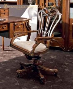 Кресло вращающееся, 153G