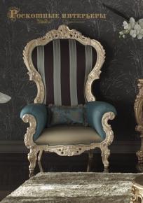 Кресло LUXURY, 1690/W