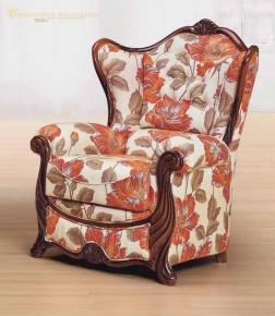 Кресло GILDA