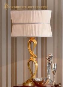 Настольная лампа, 1002