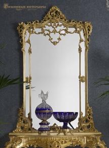 Зеркало MADEMOISELLE, 2050/W