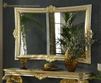 Зеркало AQUILA, 2005/W
