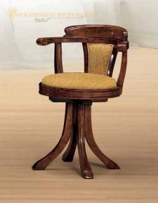 Вращающееся кресло BRIKO