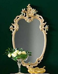 Зеркало Selene