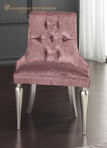 Кресло DOMINO, 1573/W