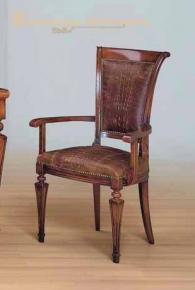 Кресло EGEO