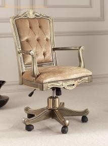 Вращающееся кресло ROMA, 1629/W