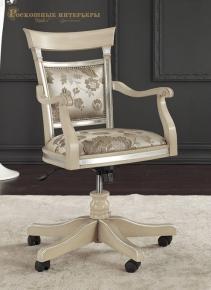 Вращающееся кресло ELVIS, 1673/W