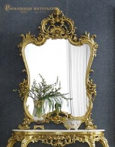 Зеркало JENNIFER, 2102/W