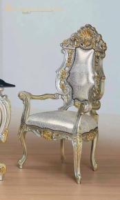 Кресло LUNA