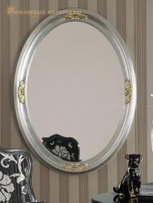 Зеркало OSLO, 1871/W