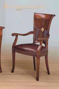 Кресло VESUVIO