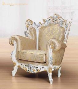 Кресло LUDOVICO
