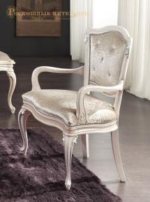 Кресло MADELEINE