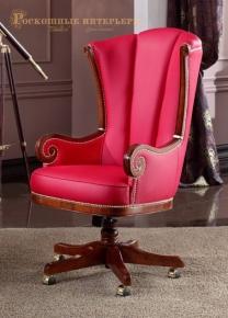 Вращающееся кресло IMPERO, 1440/W