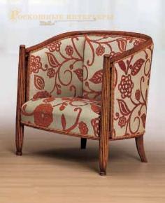 Кресло COSTANZA