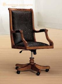 Вращающееся кресло AUGUSTA, 1119/N