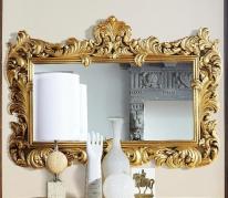Зеркало Aura