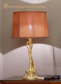Настольная лампа, 1004