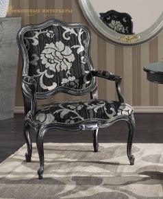 Кресло WAVE, 1785/W