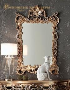 Зеркало FLAIR