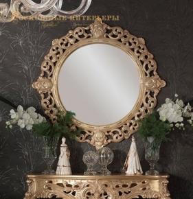 Зеркало LEOPARDI