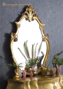 Зеркало TAORMINA