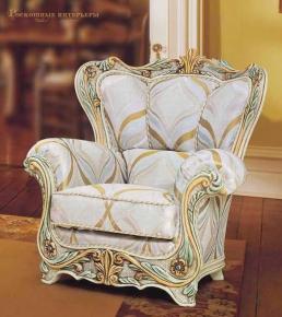 Кресло SAVOIA