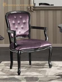 Кресло  AZALEA VIOLET, 1766V/W